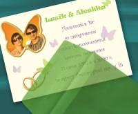 Свадебные приглашения S_s