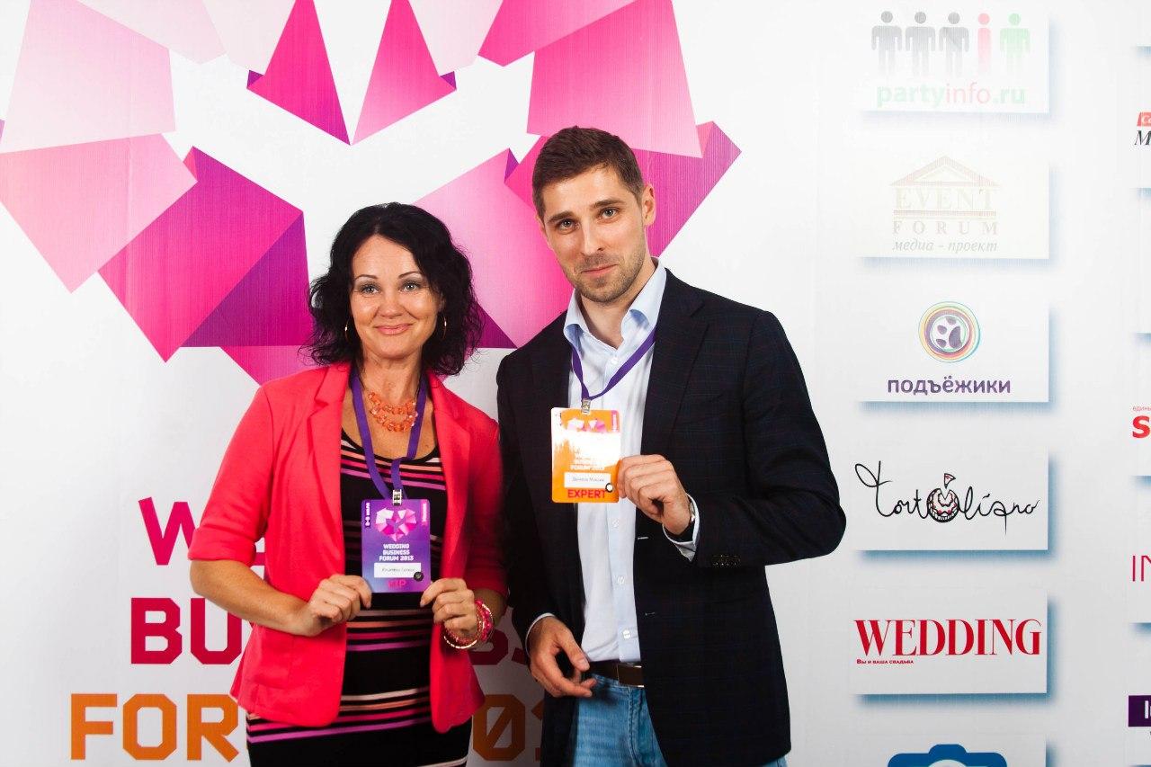 Wedding Business Forum 2013