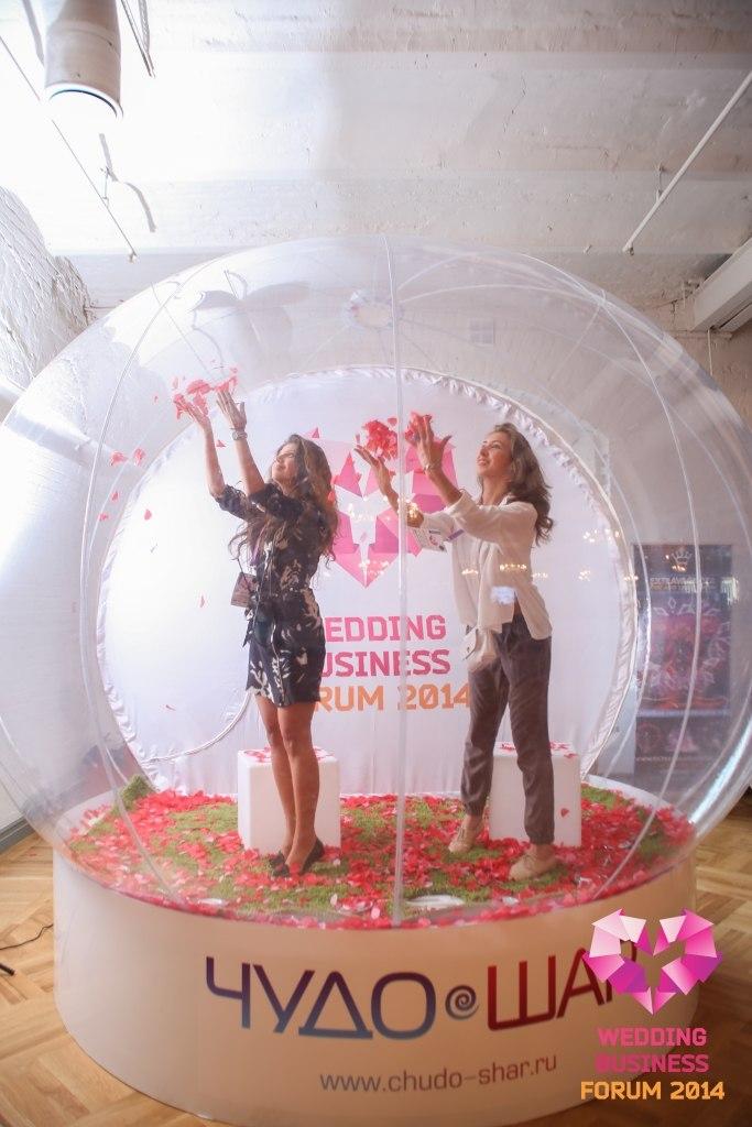 Wedding Business Forum 2014