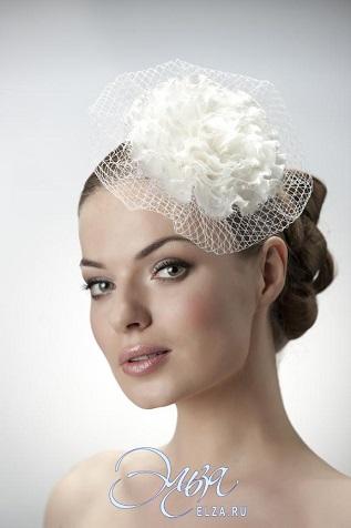 «Эльза», свадебный салон